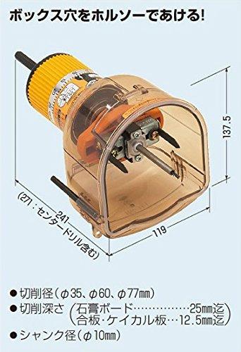 未来工業 SBホルソー FH-SB   B019IE019I