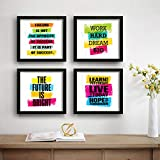 SAF Motivational Set of 4 UV Textured Painting (19 x 19 Inches, SAF_SET4_26)