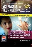 Science and Technology Kannada ( KAS.PSI.PC.KPSC.PDO.Etc )