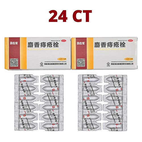 2 Boxes of Ma Ying Long Musk Hemorrhoids Ointment Suppository (12 Count/Box, 24 Count in Total) with English Instruction