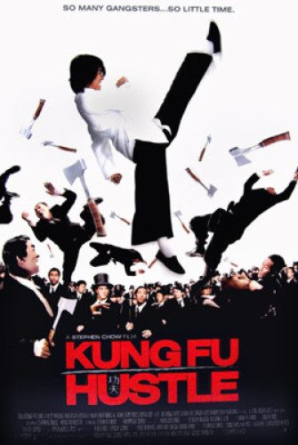 Kung Fu Double-Sided Regular Glossy 27X40 Stephen Chow Poster
