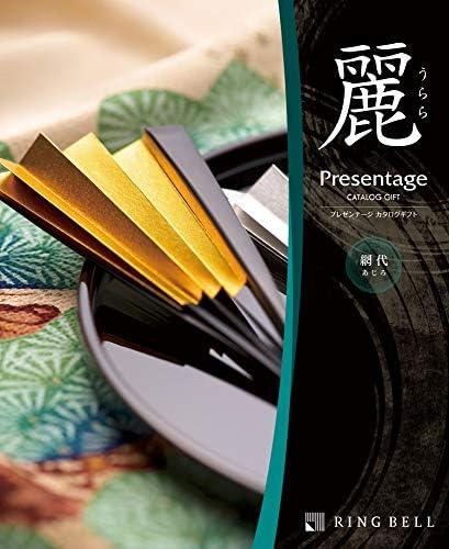 リンベル カタログギフト Presentage (プレゼンテージ) 麗 (うらら) 高麗 こうらい 包装紙:フローラルオレンジ