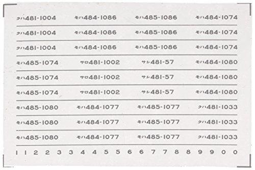 レボリューションファクトリー Nゲージ 485系1000番台車番インレタ  RLF103