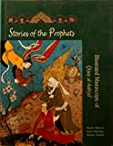 img - for Stories of The Prophets With B/W & Full Color Miniatures book / textbook / text book