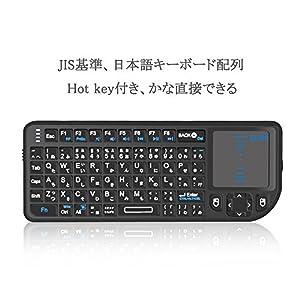 【Ewin】 2.4GHz ミニワイヤレス キーボード EW-RW10