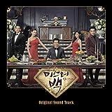[CD]ミスター・バック OST (MBC TVドラマ)(韓国盤)