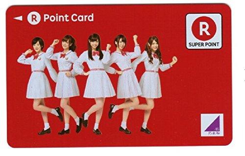 乃木坂46 Rポイントカード 5人バージョン 【楽天スーパーポイントカード】