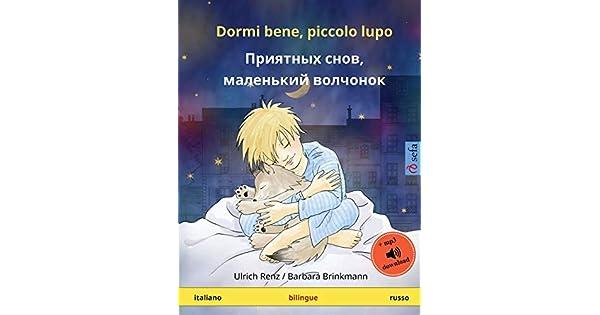 Amazon.com: Dormi bene, piccolo lupo – Priyatnykh snov ...