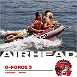 Airhead G-Force, 1-4 Rider Towable Tube for