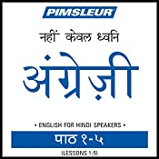 ESL Hindi Phase 1, Unit 01-05: Learn to Speak and Understand English as a Second Language with Pimsleur Language Programs |  Pimsleur