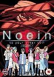 Noein Vol.1 [DVD]