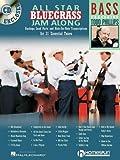 All-Star Bluegrass Jam-along, Todd Phillips, 1597731285