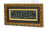 Islamic Muslim Frame Ma Sha Allah with Glass & rhinestone / Brown & Gold color / Home Decorative # 1737