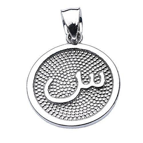 "Joyara - Collier Pendentif 14 ct Or Blanc Arabique lettre ""siin"" initiale Charm ""Allah"""