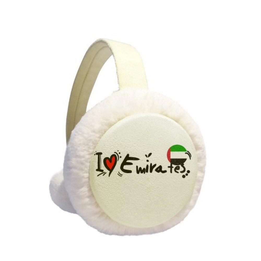 I Love Emirates Word Flag Love Heart Illustration Winter Earmuffs Ear Warmers Faux Fur Foldable Plush Outdoor Gift