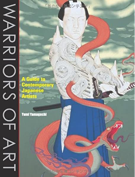 JAPAN Baroque World Guidance Art Guide Book