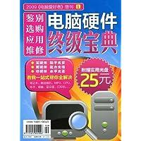 http://ec4.images-amazon.com/images/I/51dqD%2BrbJsL._AA200_.jpg
