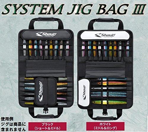 シャウト(Shout!) システムジグバッグIII ホワイト 525SJの商品画像
