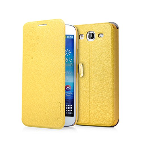 IVY Yellow - Feather silk Luxury Magnetic Snap Synthetic Leather Wallet Card Flip With Stand Cover Case For Samsung Galaxy Mega 5.8 I9150