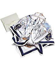 Silk Like Scarf Satin Head Hair Sleeping Wraps Lightweight Square Scarfs for Women with Gift Case, 35 inch 35 inch