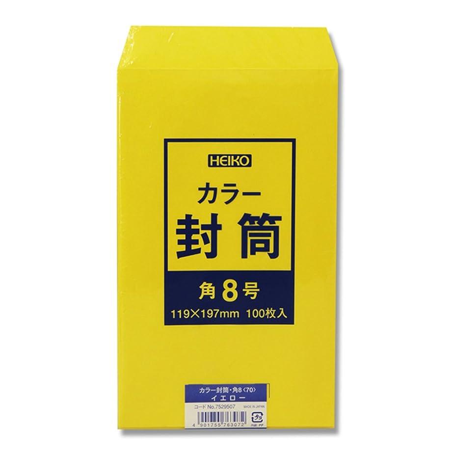 曖昧なテーマ民間人クッション封筒 CD対応 小物用 防水 梱包簡単 緩衝材入り (30)