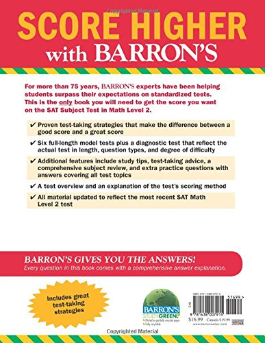 Barrons-SAT-Subject-Test-Math-Level-2-12th-Edition