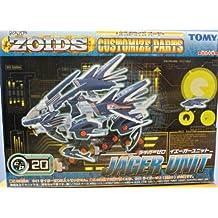 Zoids (ZOIDS) customized parts Liger Zero Jaeger unit CP-20 (japan import)
