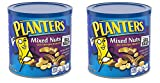 Planters Mixed Nuts, Mixed Nuts, Regular, 56 Ounce, 2 Cans