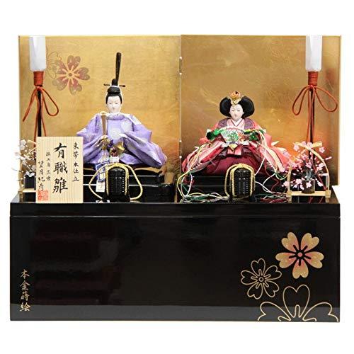雛人形 親王収納飾り【有職雛】正絹 [幅50cm] 三世 望月紀彦 [193to1336-a70] 雛祭り   B07KWKVCGF