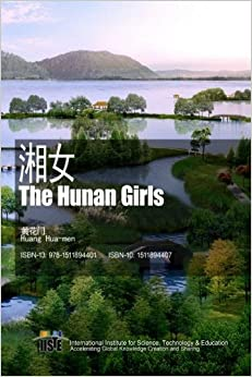 Book The Hunan Girls