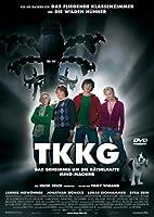 TKKG - Das Geheimnis um die r�tselhafte Mind-Machine