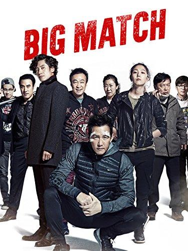 Big Match - Big Match