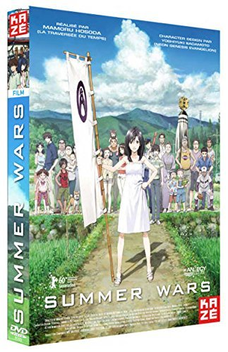 Summer Wars - ??dition simple