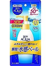 Skin Aqua Super Moisturizing Sun Cream Gel, Water-resistant and Moisturizing Sun Protection 4.9 oz (140 g)