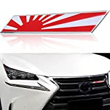 AutoE Japan Rising Sun Flag Badge Emblem Sticker