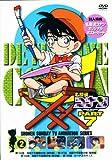 名探偵コナンPART7 Vol.2 [DVD]
