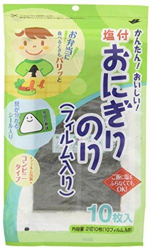Bag Of Rice Film - 1