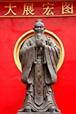Home Comforts Canvas Print Stone Figure China Confucius Statue Sculpture Stretched Canvas 10 x 14