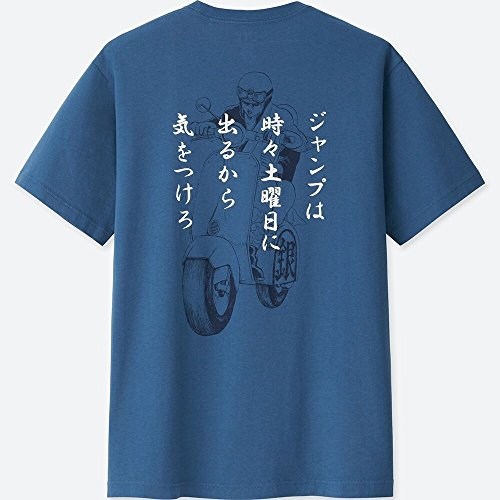 Sサイズ 銀魂 ユニクロ UT 週間少年ジャンプ コラボ グラフィックT Tシャツ タグ付き ジャンプの商品画像