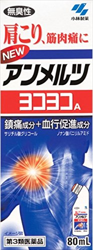 kobayashi-seiyaku-new-ammeltz-yokoyoko-a-80ml-stiff-shoulder-muscle-pain-relief