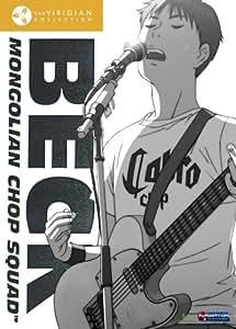 Funimation Beck Box Set [dvd] [vc] [4discs]