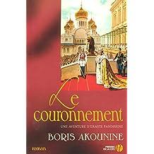Le couronnement: Une aventure d'Eraste Fandorine
