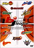 bjリーグ 2007-2008 シーズンレビュー ~10 stories for championship~ [DVD]