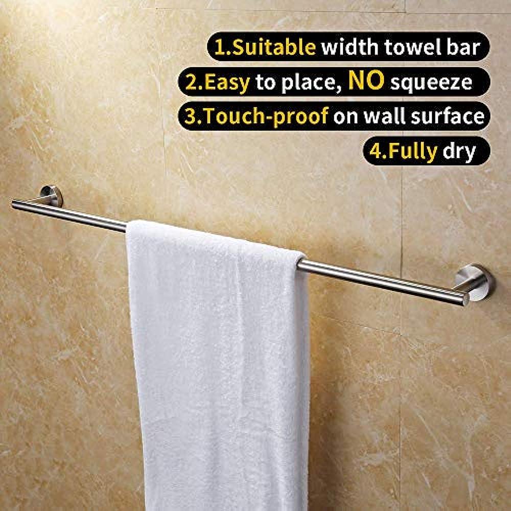 20 inch towel bar> OFF 20
