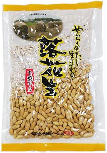 小粒バターピーナツ(千葉半立)220g 千葉県産落花生