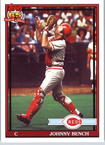 2016 Topps Archives #203 Johnny Bench Cincinnati Reds Baseball Card-MINT