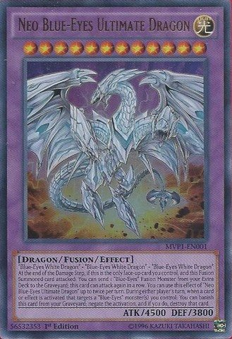 (Yu-Gi-Oh!! - Neo Blue-Eyes Ultimate Dragon (MVP1-EN001) - The Dark Side of Dimensions Movie Pack - 1st Edition - Ultra)