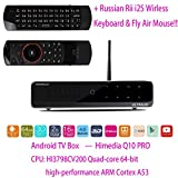 SUNKINFON HiMedia Q10 PRO 3D 4K UltraHD Android 5.1 TV Box: 2GB/16GB, Bluetooth 4.0, Dual WiFi Smart TV Media Player with HDD Bay, DTS-HD DOLBY + Rii i25 2.4GHz Russian Keyboard Wirless Fly Air Mouse