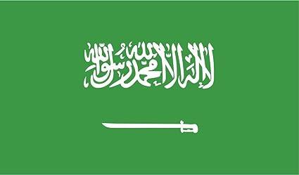 Amazon com: JMM Industries Saudi Arabia Flag Vinyl Decal Sticker