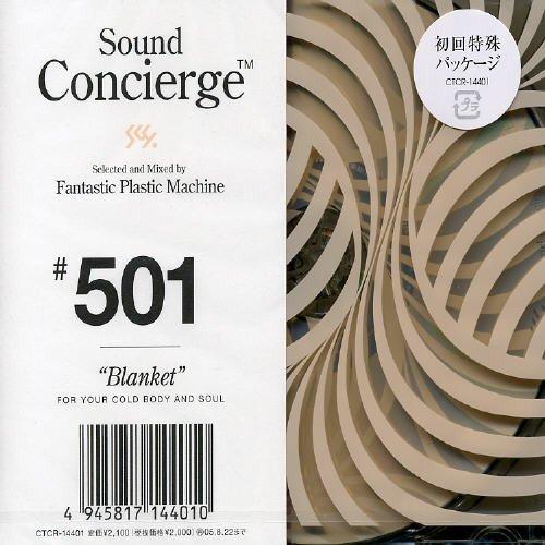 Sound Concierge # 501-Blanket (Fantastic Plastic Machine The Fantastic Plastic Machine)